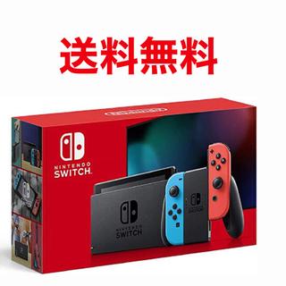 新品 店舗印無し ニンテンドー スイッチ ネオン Nintendo Switch(家庭用ゲーム機本体)