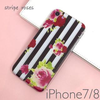 iPhone7/8ケース ストライプ柄