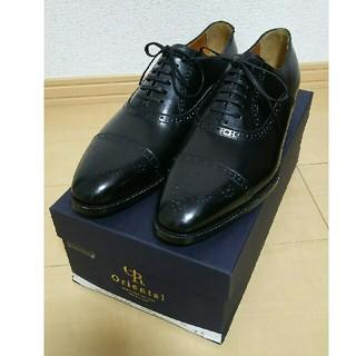 クロケットアンドジョーンズ(Crockett&Jones)のオリエンタル(黒) セミブローグ 7.5(ドレス/ビジネス)