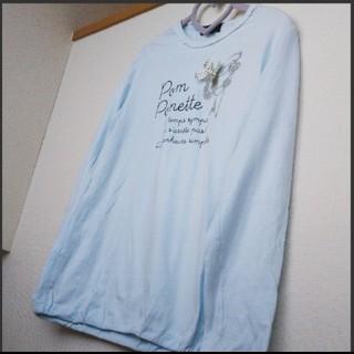 pom ponette - 【美品】ポンポネット*長袖カットソー*165㎝