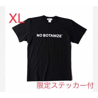 ネイバーフッド(NEIGHBORHOOD)の【XL】NO COFFEE × BOTANIZE × .blnk T+ステッカー(Tシャツ/カットソー(半袖/袖なし))