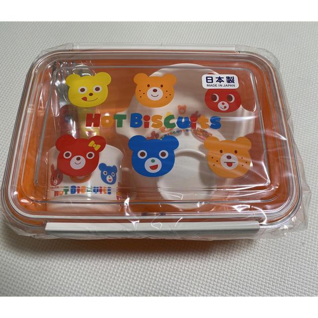 mikihouse(ミキハウス)のミキハウス ~食器セット~ キッズ/ベビー/マタニティの授乳/お食事用品(離乳食器セット)の商品写真