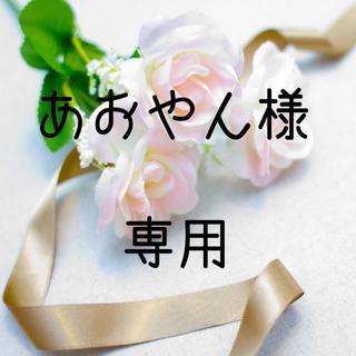 お米 令和元年 愛媛県産コシヒカリ 玄米 30㎏