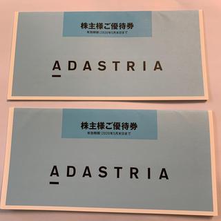LOWRYS FARM - アダストリア株主優待券 1000円割引券×10枚
