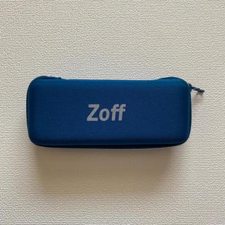 ゾフ(Zoff)のzoff メガネケース サングラスケース(サングラス/メガネ)