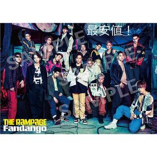ザランページ(THE RAMPAGE)のTHE RAMPAGE / Fandango店舗購入特典ポスター(アイドルグッズ)