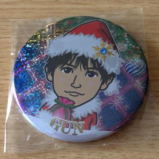 三代目 J Soul Brothers - 岩田剛典 缶バッジ クリスマス レア