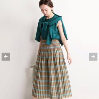 IENA - リバーシブルスカート  36サイズ