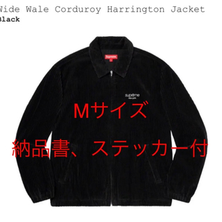 Supreme - Supreme Wide Wale Corduroy Harrington M