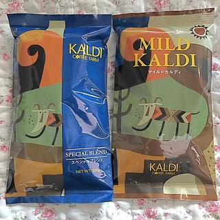 KALDI - 送料込み!カルディ マイルドカルディ&スペシャルブレンド 各1袋 ショップ袋付き