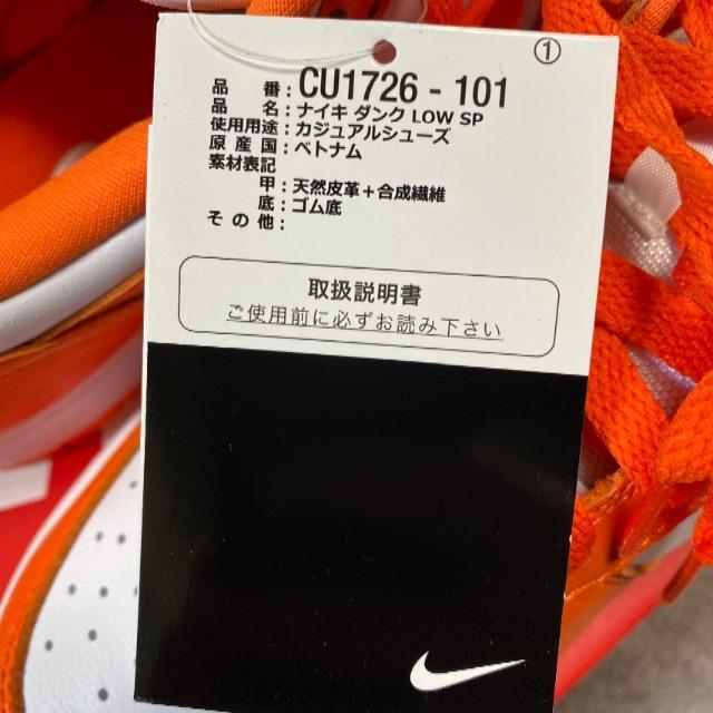 NIKE(ナイキ)の27cm NIKE DUNK LOW SP SYRACUSE メンズの靴/シューズ(スニーカー)の商品写真