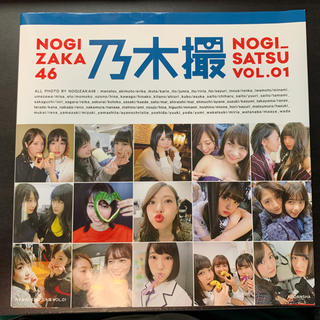 乃木坂46 - 乃木撮 VOL.01