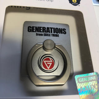 EXILE TRIBE - GENERATIONS iring