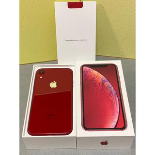 iPhone - iPhoneXR 64GB RED 付属品未使用 箱つき