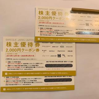 アズールバイマウジー(AZUL by moussy)のバロックジャパンリミテッド 株主優待券 2000円×3枚(ショッピング)