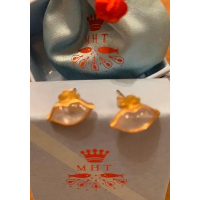 Drawer(ドゥロワー)のマリーエレーヌドゥタイヤックMHT☆リップピアス レディースのアクセサリー(ピアス)の商品写真