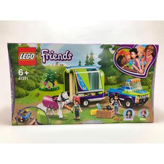 Lego - 【新品未使用】レゴ LEGO 41371 ホーストレーラー フレンズ