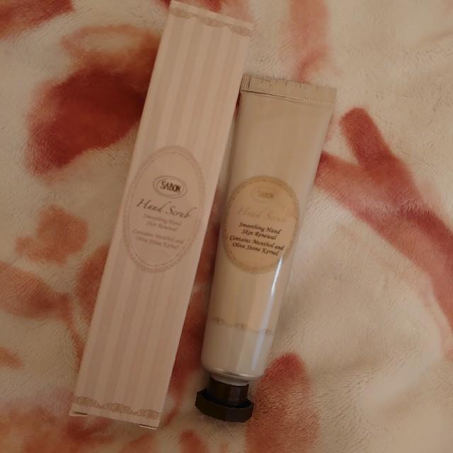 SABON(サボン)のサボン ハンドスクラブ コスメ/美容のボディケア(ハンドクリーム)の商品写真