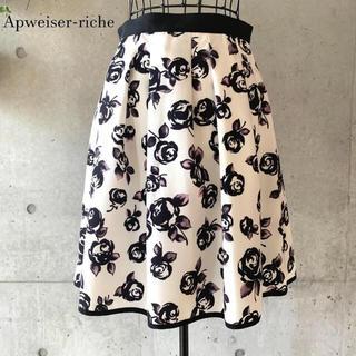 Apuweiser-riche - 雑誌掲載♡モノクロローズ柄フレアスカート