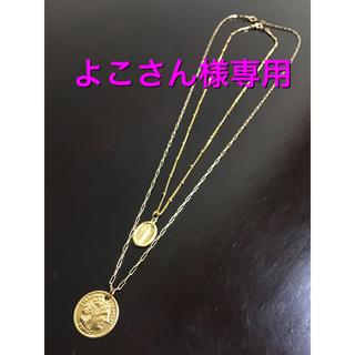 DEUXIEME CLASSE - コインチャームネックレス2本セットシリーズ ①番