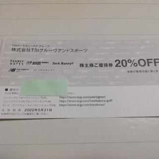 PEARLY GATES - TSI 株主優待券 グルーヴアンドスポーツ パーリーゲイツ