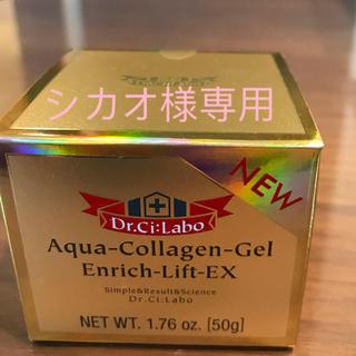 Dr.Ci Labo - アクアコラーゲンゲル シーラボACGエンリッチLEX18(クリーム)  50g