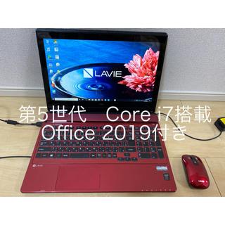 NEC - ノートパソコン PC-ns750