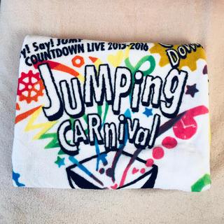 Hey! Say! JUMP - Hey! Say! JUMP ブランケット