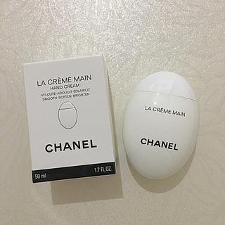 CHANEL -  CHANEL ラ クレーム マン  50ml❤︎