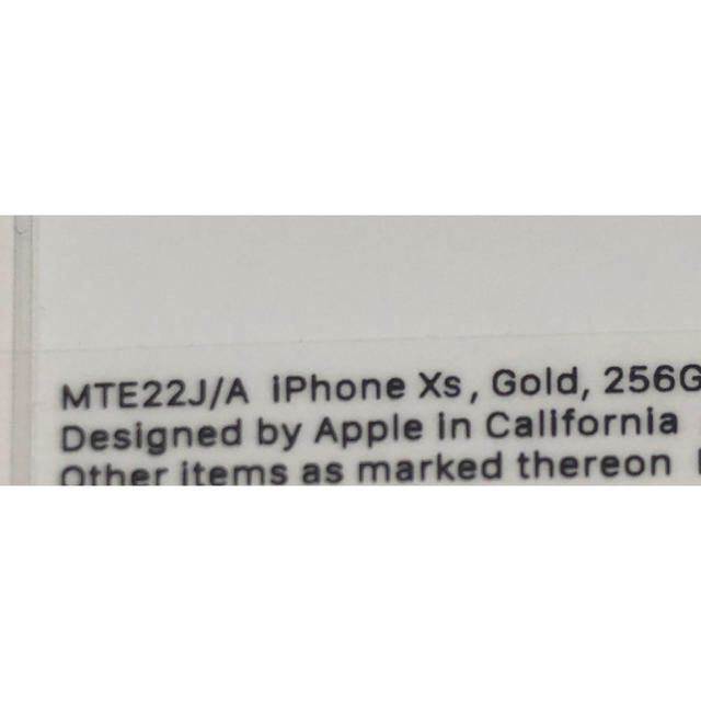 iPhone(アイフォーン)の新品 未開封  iPhone Xs 256GB ゴールド SIMロック解除済み スマホ/家電/カメラのスマートフォン/携帯電話(スマートフォン本体)の商品写真