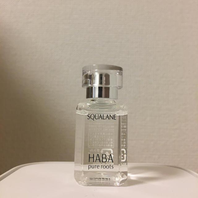 HABA(ハーバー)のHABA スクワランオイル 15ml 約3か月分 コスメ/美容のスキンケア/基礎化粧品(フェイスオイル/バーム)の商品写真