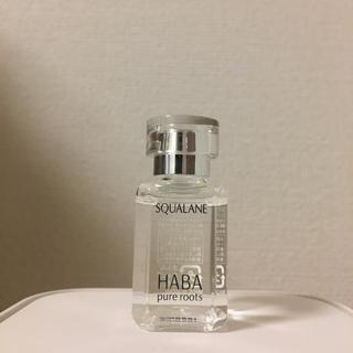 HABA - HABA スクワランオイル 15ml 約3か月分