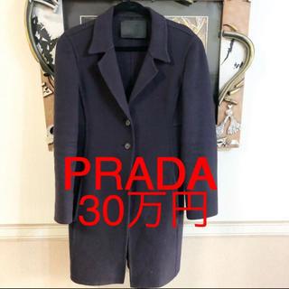 PRADA - イタリア製 プラダ