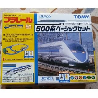 Takara Tomy - プラレール 500系ベーシックセット