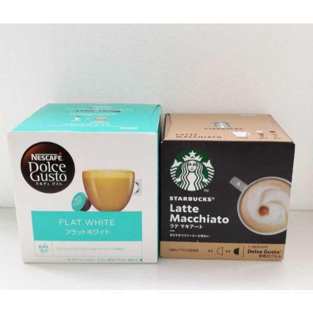 Nestle(ネスレ)のネスレ ラテセット 食品/飲料/酒の飲料(コーヒー)の商品写真