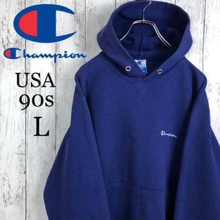 Champion - 【激レア】【USA】【90s】【チャンピオン】刺繍ロゴ☆ナス紺☆パーカー☆L
