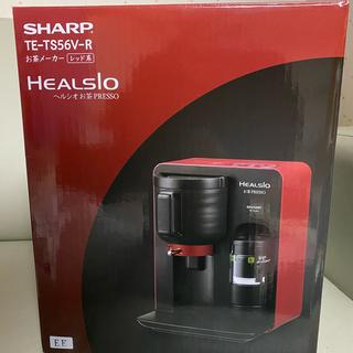 SHARP - ヘルシオお茶プレッソ SHARP TE-TS56V-R