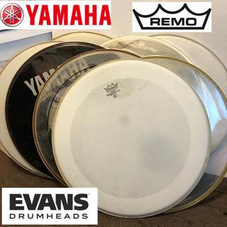 ヤマハ(ヤマハ)のバスドラム 用 20インチ ヘッド 8枚セット(バスドラム)