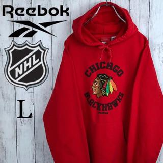 Reebok - 【美品】【激レア】【リーボック】NHL☆シカゴブラックホークス☆パーカー☆L☆赤