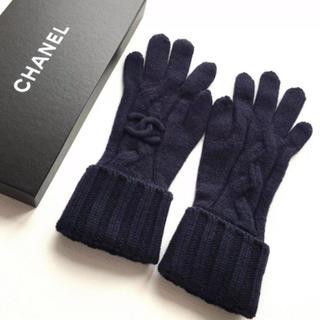 CHANEL - 美品 Chanel シャネル ウール グローブ 手袋 箱付き ネイビー