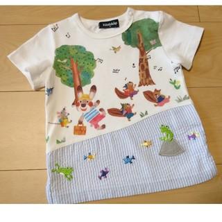 kladskap - クレードスコープ Tシャツ 90