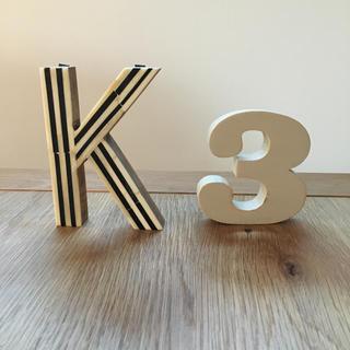 アクタス(ACTUS)のアルファベット オブジェ K  3(置物)