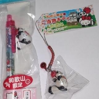 ハローキティ - パンダ好きのあなたに&女の子向けプレゼントにも♥和歌山パンダ キティちゃんセット