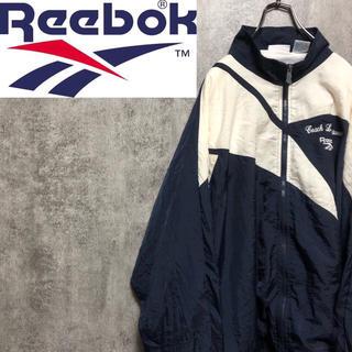 Reebok - 【激レア】リーボック☆刺繍ロゴ入りベクタービッグロゴナイロンジャケット 90s