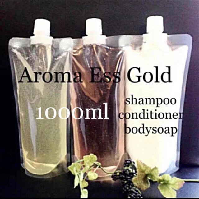 POLA(ポーラ)のアロマエッセゴールド 詰め替え1000㎖3パック POLA コスメ/美容のヘアケア/スタイリング(シャンプー)の商品写真