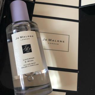 Jo Malone - ジョーマローン ラベンダー&ムスク ピローミスト 45ml 新品