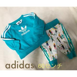 アディダス(adidas)のadidas ジャージ セットアップ 60センチ(トレーナー)
