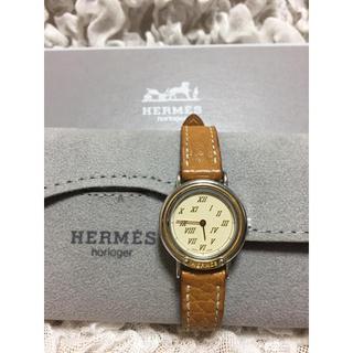 Hermes - エルメス メテオール
