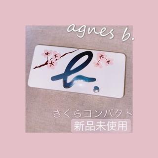 アニエスベー(agnes b.)の【アニエス・ベー】さくら🌸コンパクトファンデ/送料込🌸(ファンデーション)
