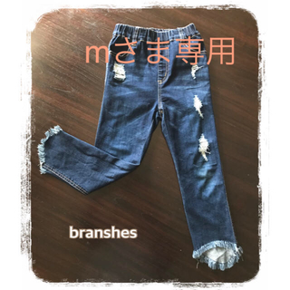 Branshes - ブランシェス デニム 110